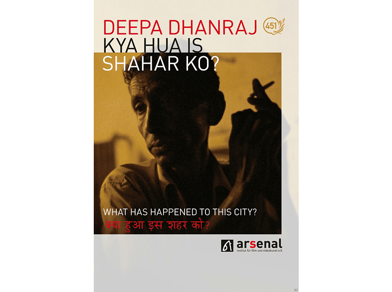 KYA HUA IS SHAHAR KO? - WHAT HAPPENED TO THIS CITY [DVD]