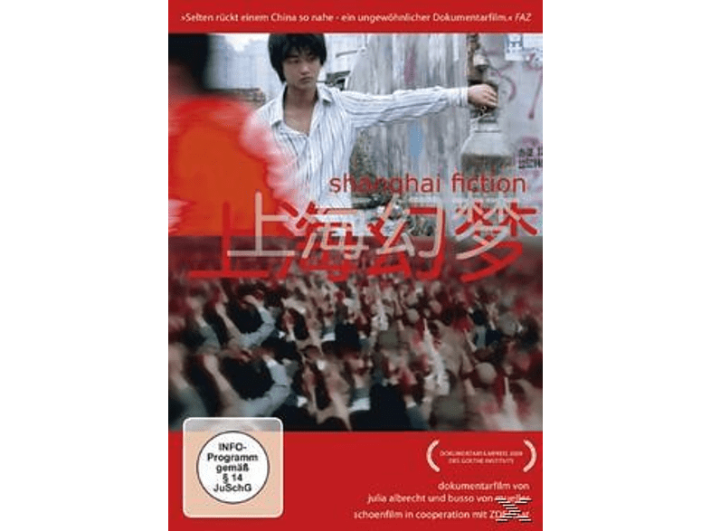 SHANGHAI FICTION [DVD]
