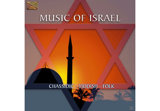 VARIOUS - Music Of Israel - (CD)