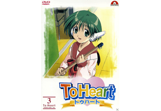 To Heart - Vol. 3 - (DVD)