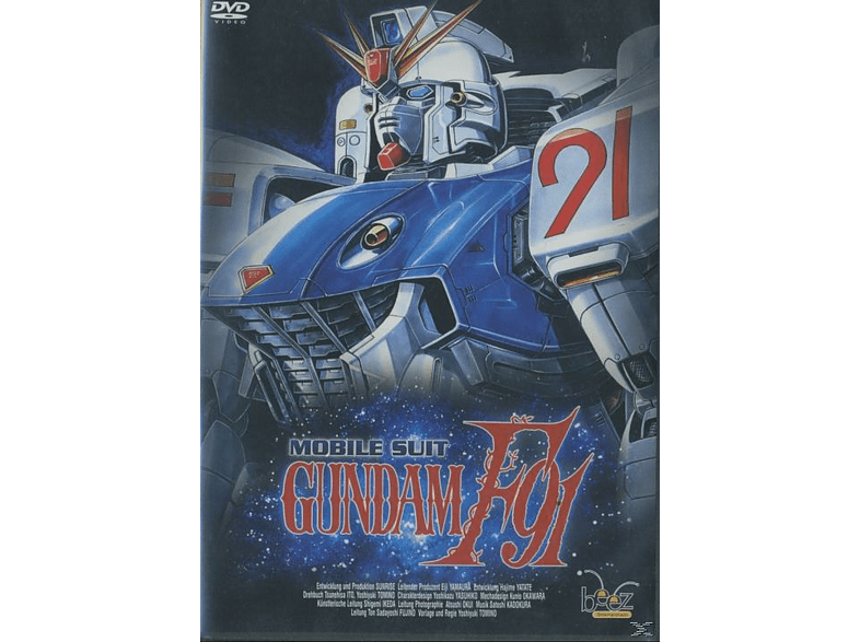 Mobile Suit Gundam F91 [DVD]