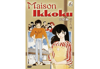 Maison Ikkoku – Der Anime Movie - (DVD)
