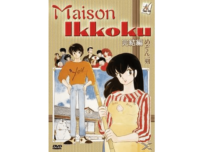 Maison Ikkoku – Der Anime Movie [DVD]