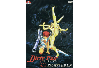 Dirty Pair - Projekt Eden - (DVD)