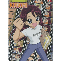 Animation Runner Kuromi-chan - DVD 1/2 [DVD]