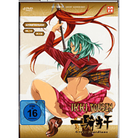 Ikki Tousen: Great Guardians - Gesamtausgabe Staffel 3 [DVD]