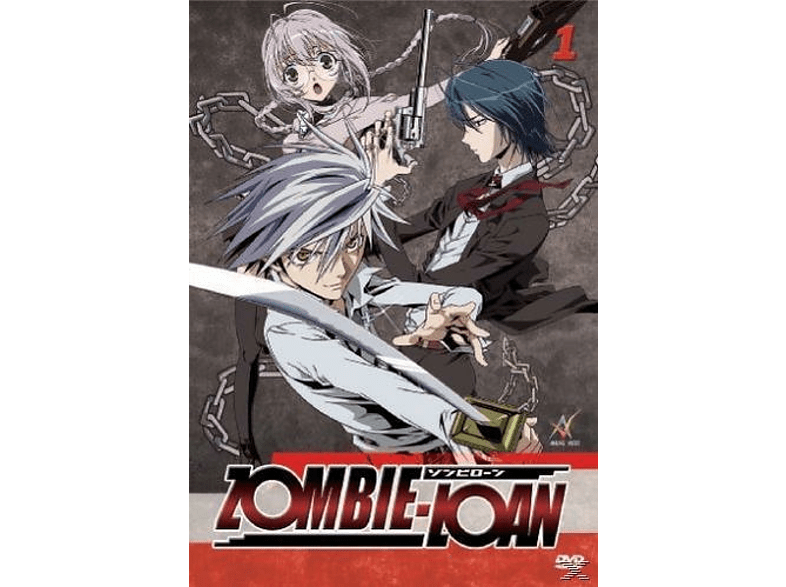 Zombie Loan - Vol. 1 [DVD]