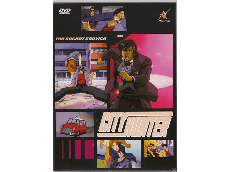 City Hunter: The Secret Service [DVD]