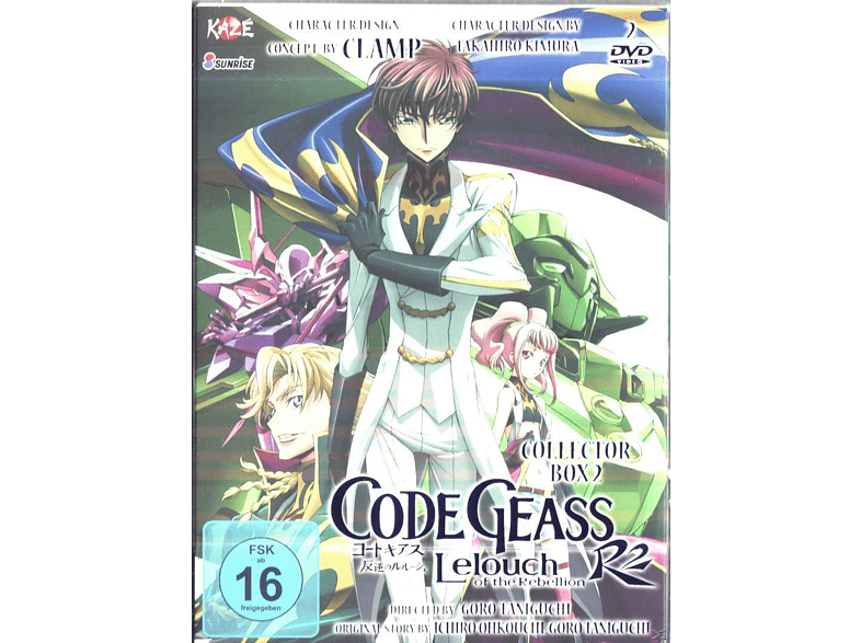 Code Geass: Lelouch of the Rebellion R2 – 2. Staffel [DVD]