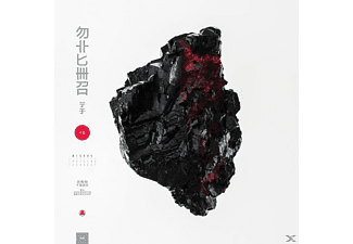 Michna - Thousand Thursday - (Vinyl)