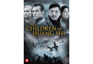 Children Of Huang Shi | DVD