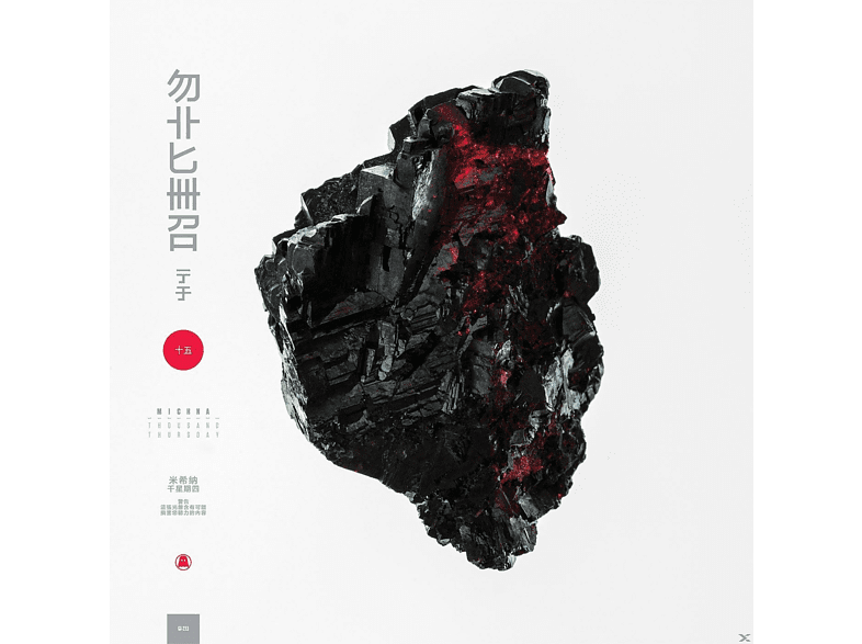 Michna - Thousand Thursday [CD]