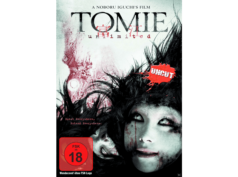Tomie - Unlimited [DVD]