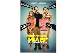 Were the Millers DVD