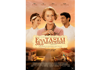Τhe Hundred Foot Journey DVD