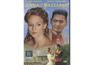 ANNA AND THE KING DVD