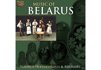 Nataliya Romanskaya - Music Of Belarus - (CD)