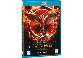 The Hunger Games: Επανάσταση - Μέρος 1 Blu-ray