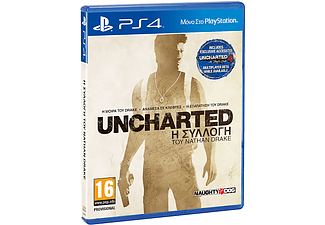 Uncharted: Η συλλογή του Nathan Drake PS4