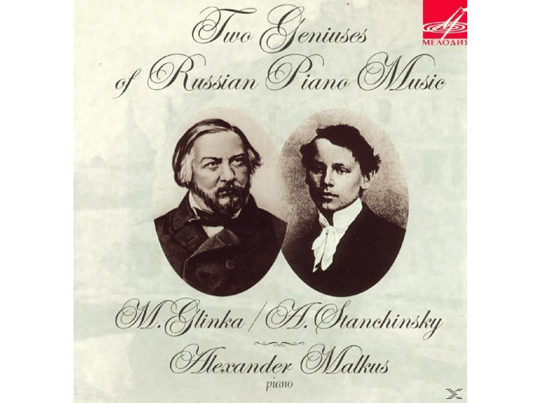 Malkus Alexander, Grigory Feigin, Valentin Feigin - Two Geniuses of Russian Piano Music [CD]