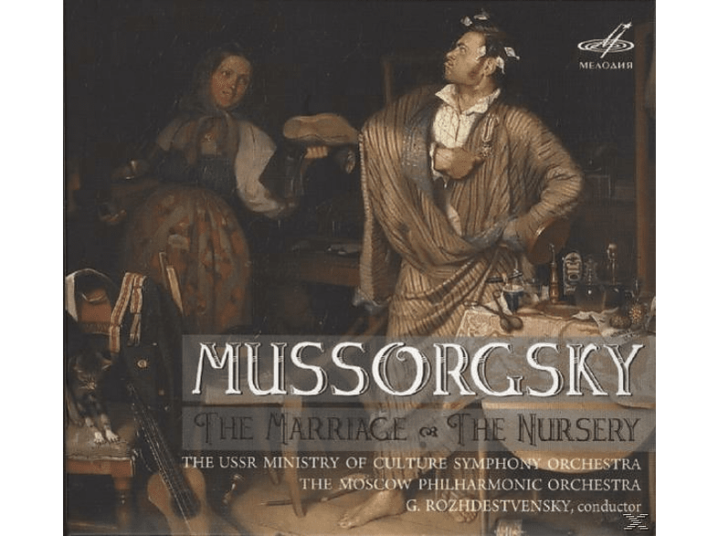 The Roshdestwenskij & Ussr Ministry Of Culture So - The Marriage/The Nursery [CD]