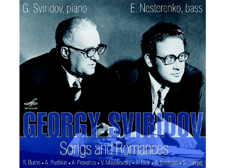 Georgy Sviridov - Songs & Romances/ G. Sviridov & E. Nesterenko [CD]