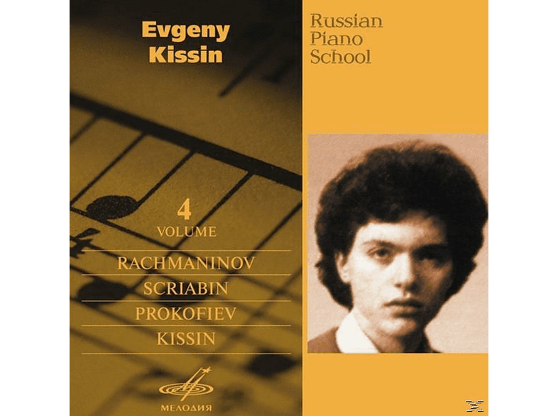 Evgeny Kissin - Russian Piano School Vol.4 [CD]