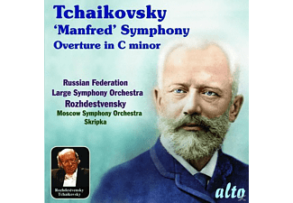 Moscow Symphony Orchestra, Large Symphony Orchestra Of The Ministry Of Culture - Tschaikowksy Manfred Sym. - (CD)