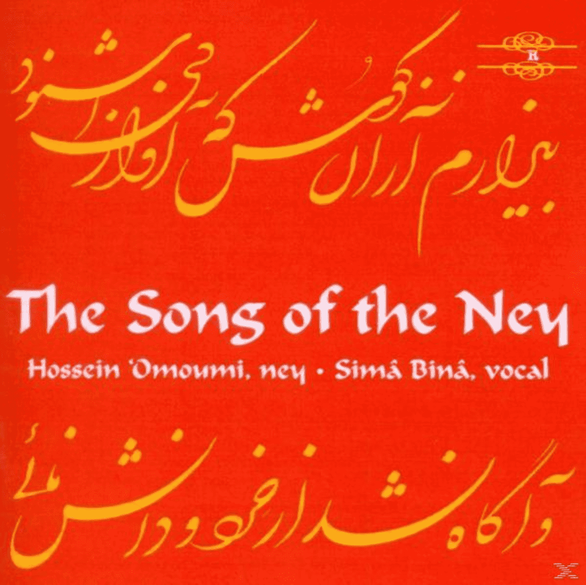 VARIOUS - The Songs Of The Ney-Sima Bina & Hossein Omoumi - (CD)