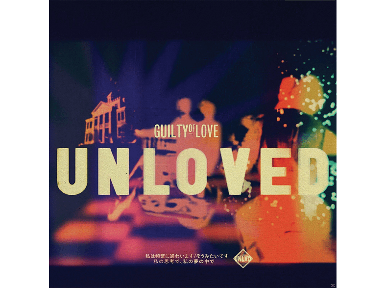 Unloved - Guilty Of Love (Andrew Weatherall Remix) [Vinyl]