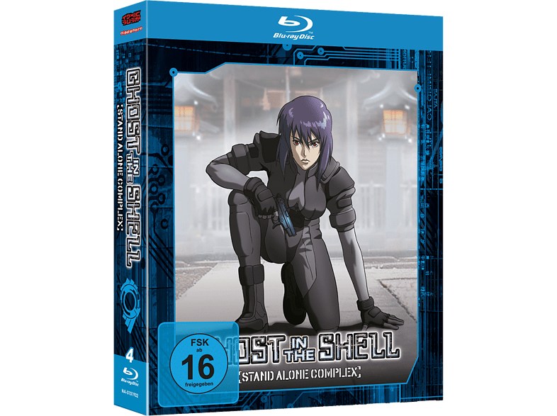 Ghost in the Shell: Stand Alone Complex (Complete Edition) [Blu-ray]