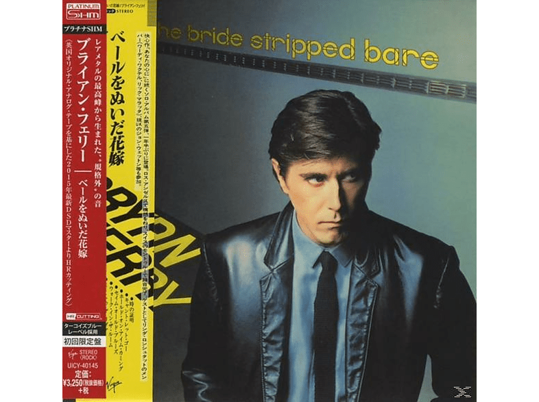 Bryan Ferry - The Bride Stripped Bare [CD]