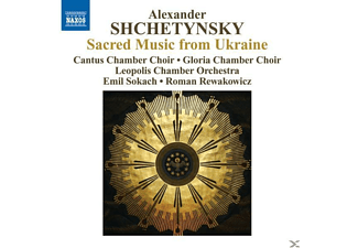 Emil/cantus Chamber Choir/various Sokach, SOKACH/REWAKOWICZ - New Sacred Music From Ukraine - (CD)