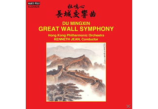 Kenneth Jean - Great Wall Symphony - (CD)