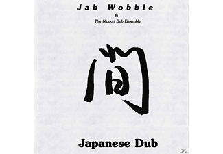 Jah Wobble - Japanese Dub - (Vinyl)