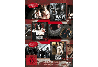 Ultimate Japan Horror Box (Alien vs. Ninja, Mutant Girls Squad, Red tears) [DVD]