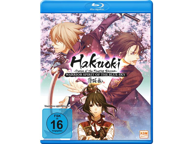Hakuoki The Movie 2 [Blu-ray]