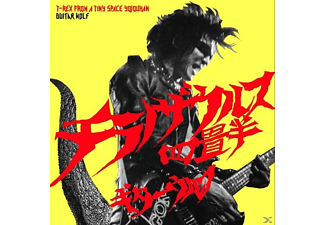 Guitar Wolf - T-Rex From A Tiny Space Yojouhan - (CD)