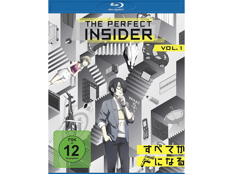 The Perfect Insider - Vol. 1 [Blu-ray]