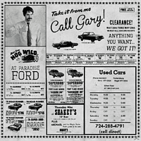 """Gary With A Circle Around The """"A"""" - Used Cars/Wish You Were [Vinyl]"""