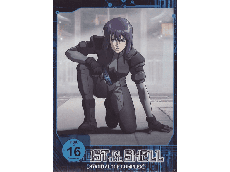 Ghost in the Shell: Stand Alone Complex (Complete Edition) [DVD]