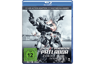 The Next Generation Patlabor - Tokyo War [Blu-ray]