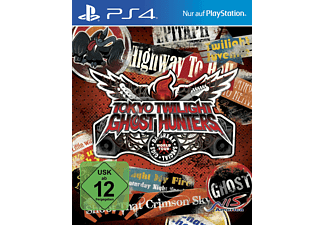 Tokyo Twilight Ghost Hunters:Daybreak Special Gigs - PlayStation 4