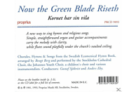 Stockholm Cathedral Choir - Now The Green Blade Riseth [CD]