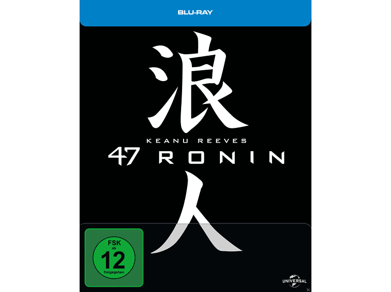 47 Ronin (Steelbook Edition) [Blu-ray]