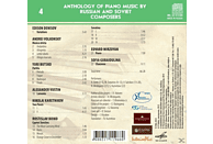 Edison Denisov, Andrei Volkonsky, Yuri Butsko, Alexander Vustin, Nikolai Karetnikov, Rostislav Boiko, Edvard Mirzoyan, Sofia Asgatovna Gubaidulina - Anthology of Piano Music Vol.1 [CD]