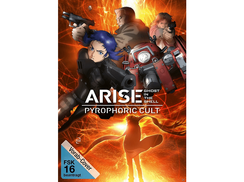 Ghost in the Shell-ARISE: Pyrophoric Cult  [DVD]