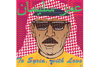 Omar Souleyman - To Syria,With Love [CD]