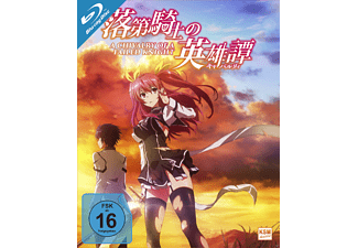 A Chivalry of a Failed Knight - Gesamtedition (Episoden 1-12) - (Blu-ray)