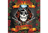 Guns N' Roses - Live In Japan 1988 [CD]